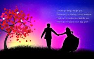 Romantic Love Definition 29 Wide Wallpaper