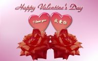 Valentines Day 4 Cool Hd Wallpaper