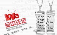 Broken Love Letter  25 Background Wallpaper