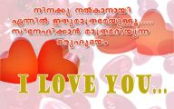 Love Cards And Messages  10 Background Wallpaper