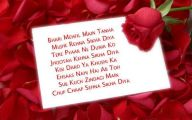 Love Cards And Poems  29 Cool Hd Wallpaper