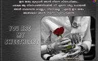 Romance Love Quotes For Husband  24 Desktop Wallpaper