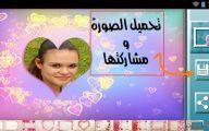 Romantic Love Frames  21 Background Wallpaper