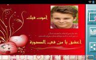 Romantic Love Frames  35 Background Wallpaper