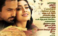 Romantic Love Poetry  13 Widescreen Wallpaper