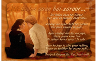 Romantic Love Poetry  17 Widescreen Wallpaper