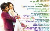 Romantic Love Poetry  25 Cool Wallpaper