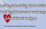 Sad Love Captions  28 Desktop Background