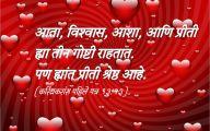 Valentine Day 9 Background Wallpaper