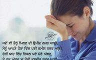 Sad Love Wallpaper Free Download  26 Free Hd Wallpaper