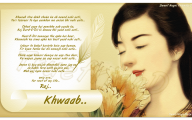 Short Sad Love Poems 24 Hd Wallpaper