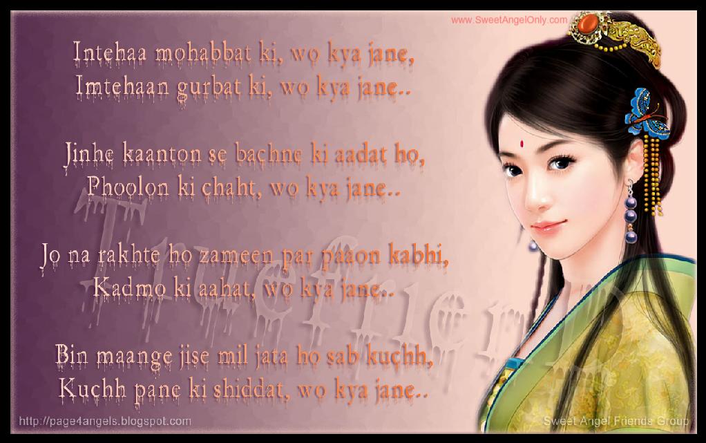 Sad Love Poems 33 Free Hd Wallpaper - Hdlovewall.com