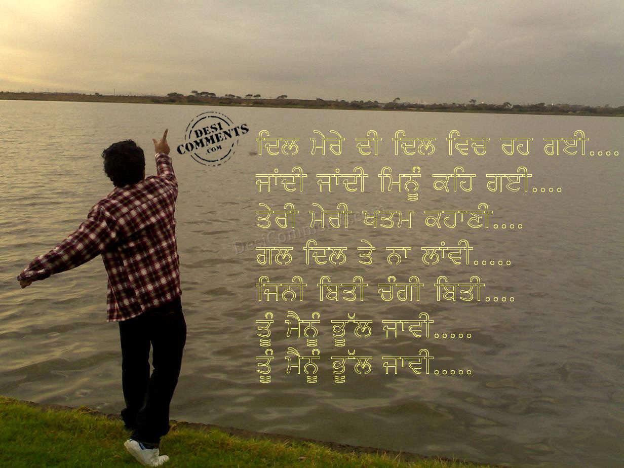 Sad Love Quotes HD wallpaper Sad Love