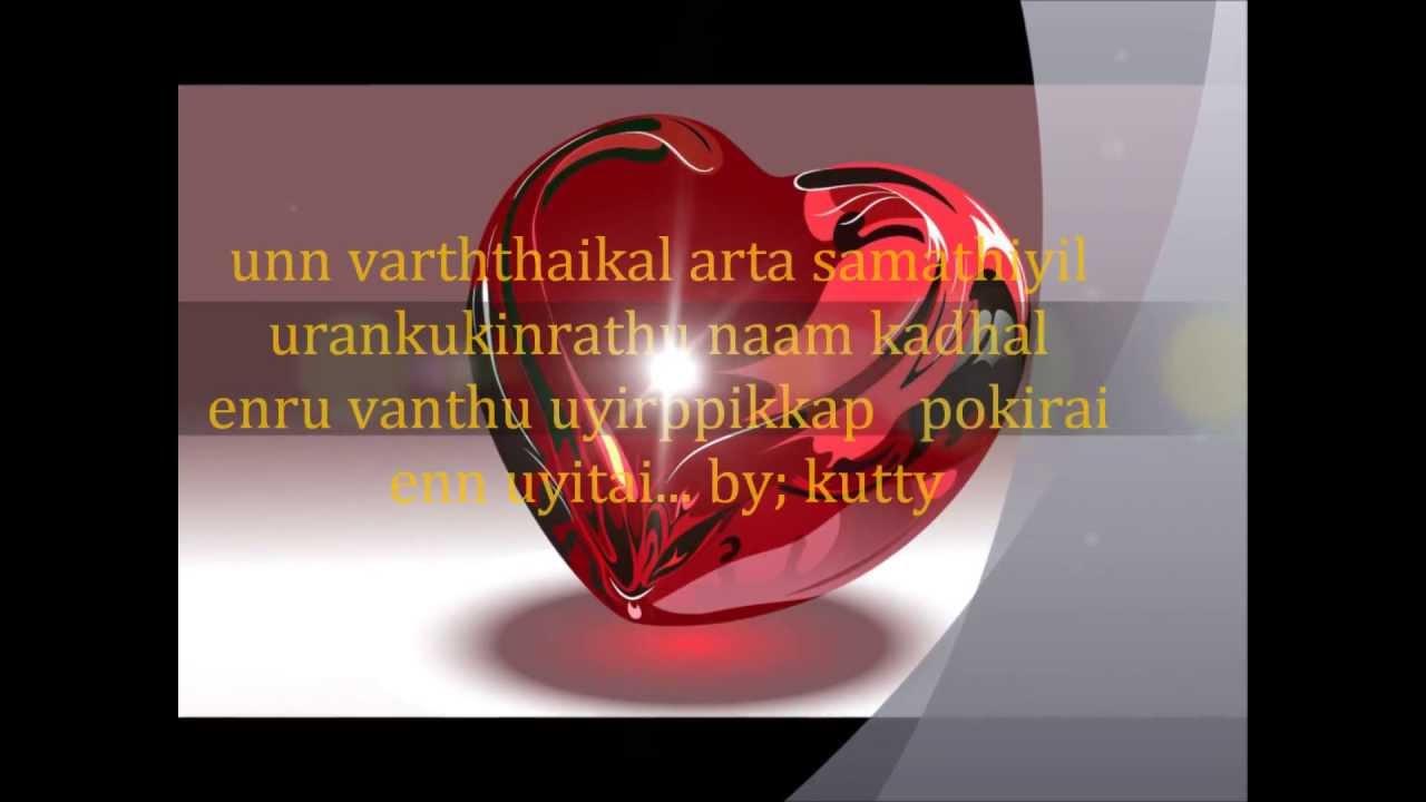 Sad Love Songs 11 Free Wallpaper
