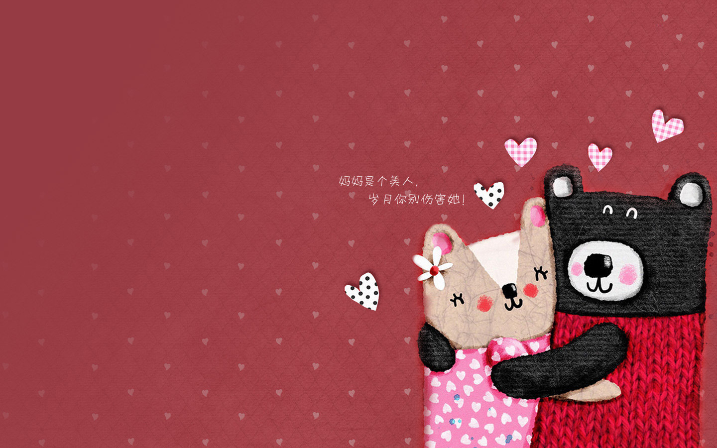 cute valentine wallpaper 16 widescreen wallpaper - hdlovewall