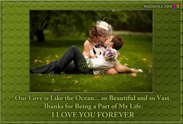 Romantic Love Wallpaper For Husband : Romance Love Quotes For Husband 36 High Resolution Wallpaper - Hdlovewall.com