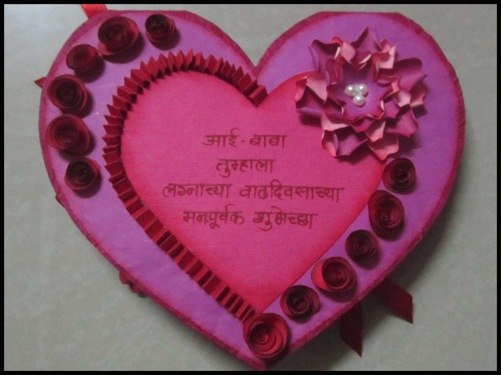 Romantic love cards desktop wallpaper hdlovewall