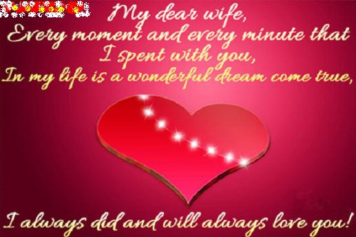 Wallpaper Love My Wife : Love cards To My Wife 12 cool Wallpaper - Hdlovewall.com