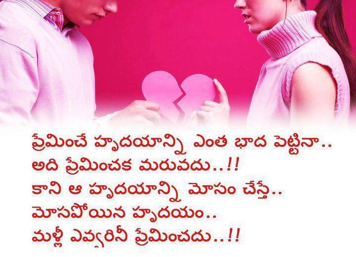 Love Hearts Messages 27 Cool Hd Wallpaper - Hdlovewall.com